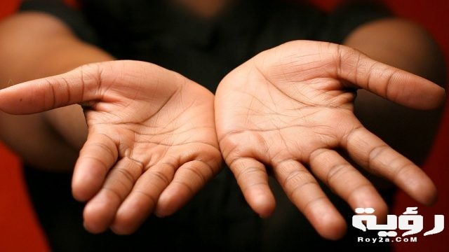 تفسير رؤية اليد في الحلم