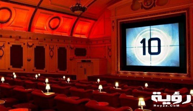 تفسير رؤية السينما في الحلم