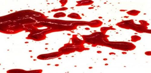 تفسير رؤية ترجيع الدم