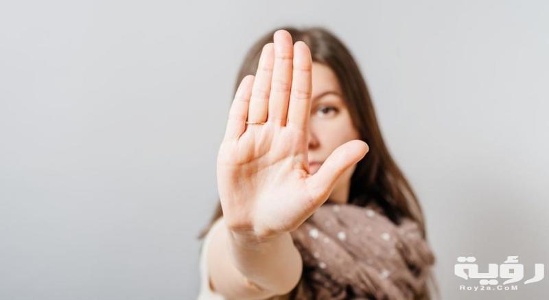 تفسير رؤية رفض الزواج او الخطوبة