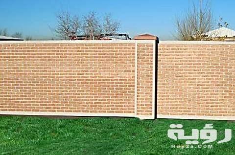 تفسير رؤية الحائط