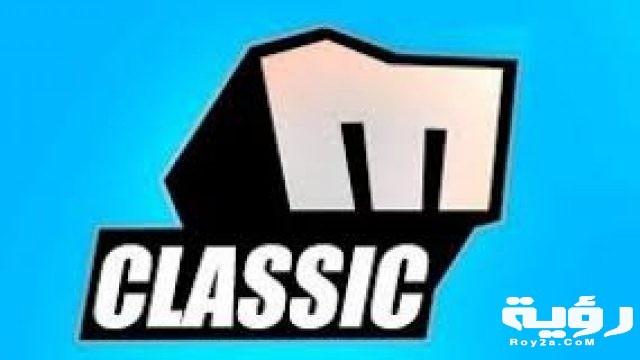 تردد قناة ميلودي كلاسيك Melody Classic الجديد 2021