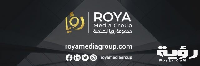 تردد قناة رؤية دراما Ro`ya الجديد 2021