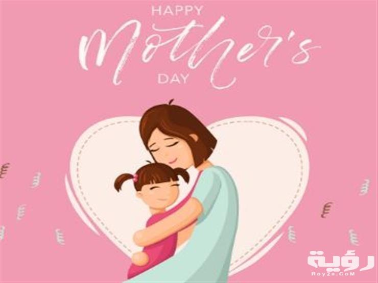 دعاء عيد الأم