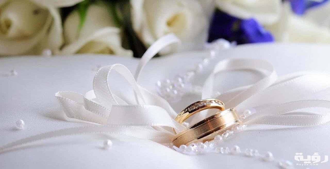 تفسير رؤية زواج المتزوجة من غير زوجها