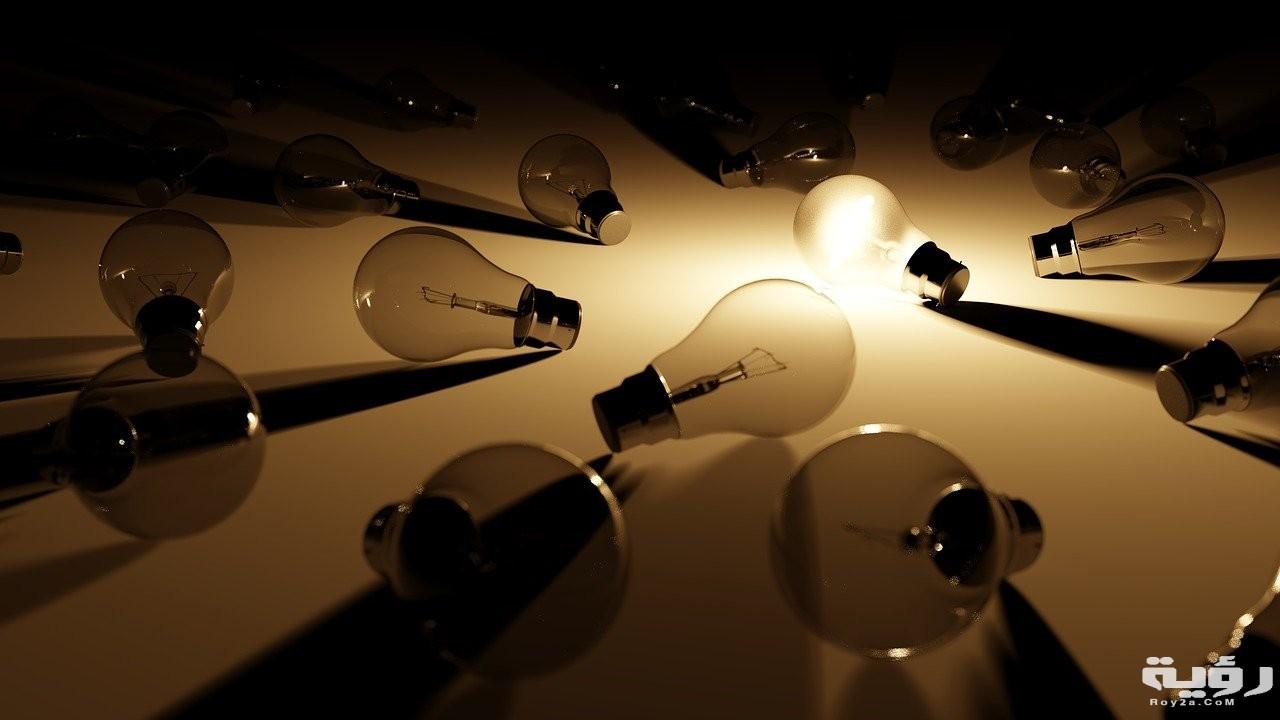 تفسير رؤية الضوء