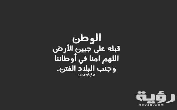 دعاء للوطن سوريا