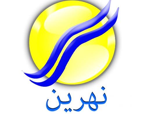 تردد قناة النهرين الارضية Nahrain 2021