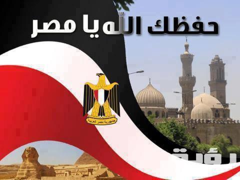 دعاء اللهم احفظ مصر وجيشها