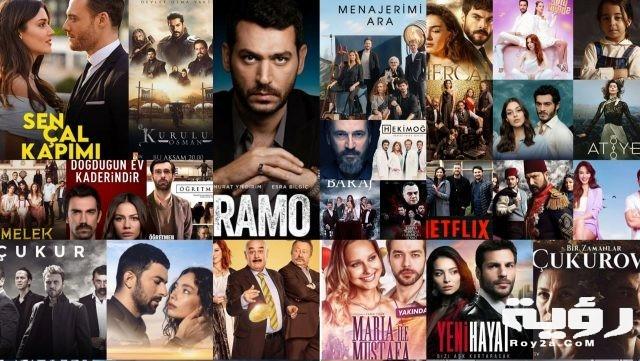 تردد قنوات المسلسلات التركية الجديدة 2021