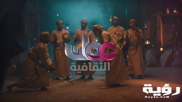 تردد قناة عمان الثقافية Oman TV Culture الجديد 2021