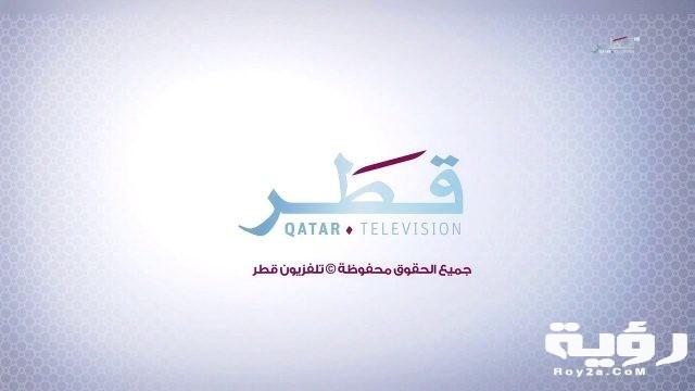 تردد جميع القنوات القطرية الجديد 2021