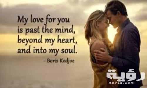 كلام رومانسي للحبيب
