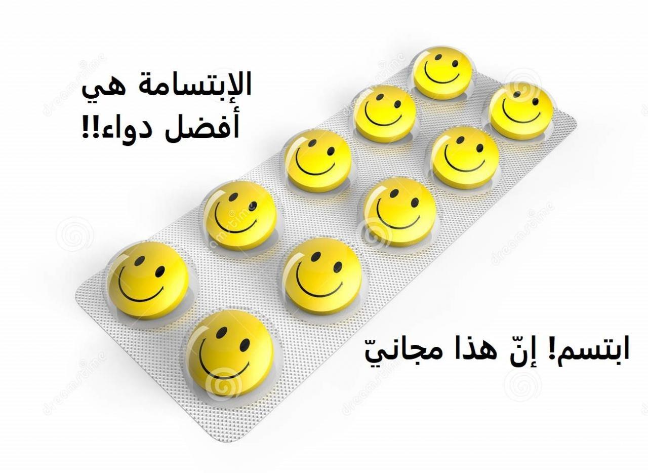 كلمات عن الابتسامة