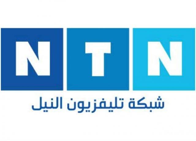 تردد قناة نايل لايف Nile Life الجديد 2021