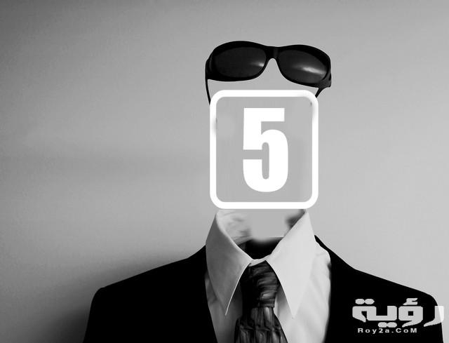 تفسير رؤية رقم 5 في المنام