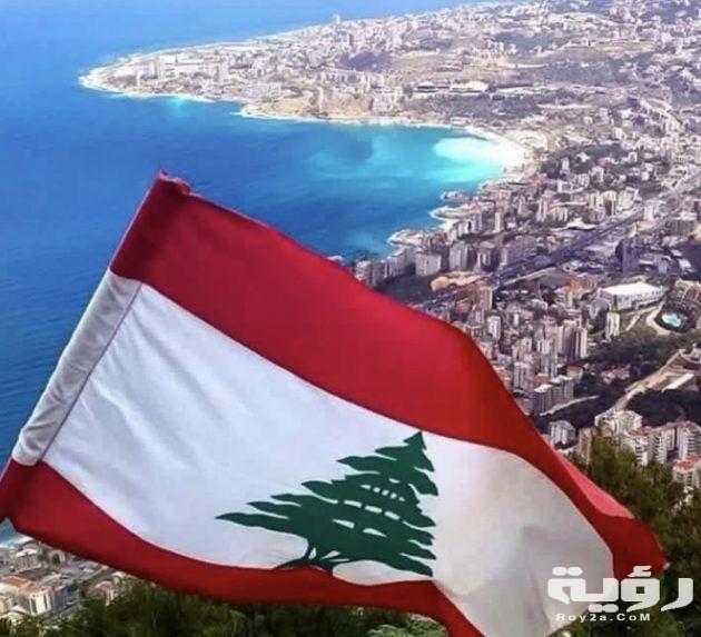 كلمات عن لبنان