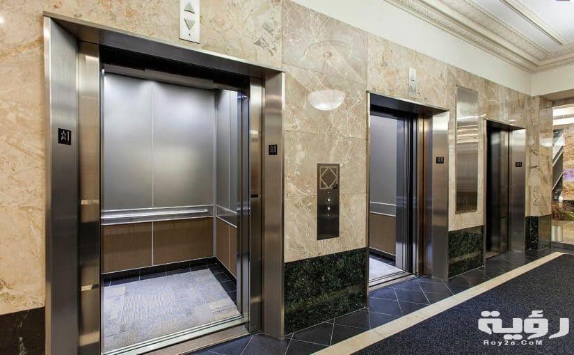 تفسير رؤية المصعد