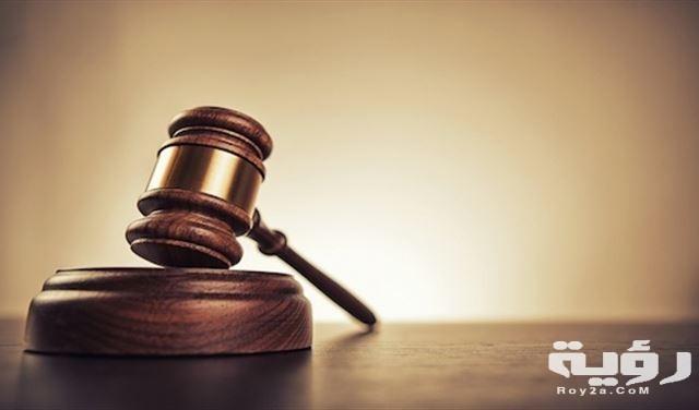 تفسير رؤية المحكمة