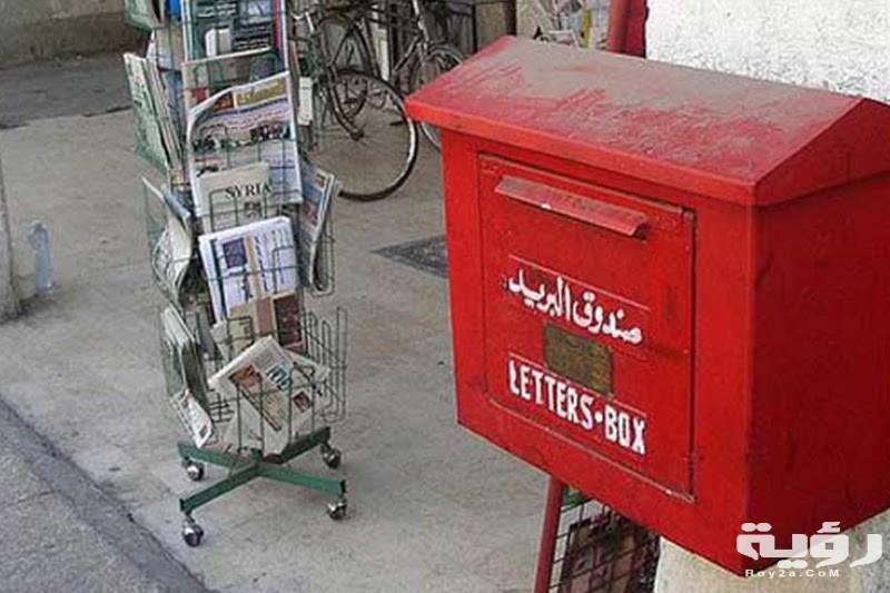 تفسير رؤية صندوق البريد