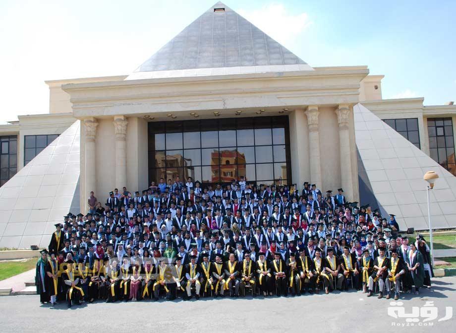 مميزات جامعة النهضة