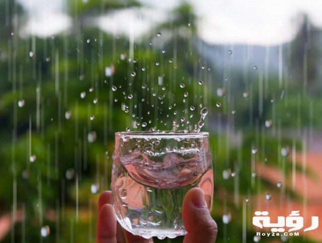 حلمت اني شربت ماء المطر
