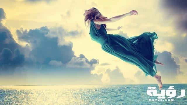 حلمت انى بطير